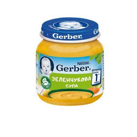 Гербер Бебешка зеленчукова супа 125 гр.